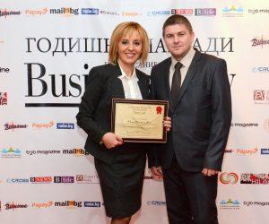 Ежегодните награди за цялостен принос на българската делова жена
