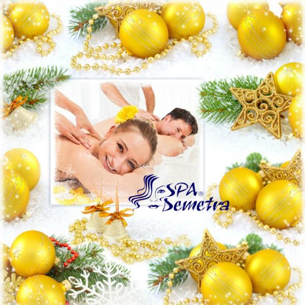 Коледен СПА VIP Пакет за двама