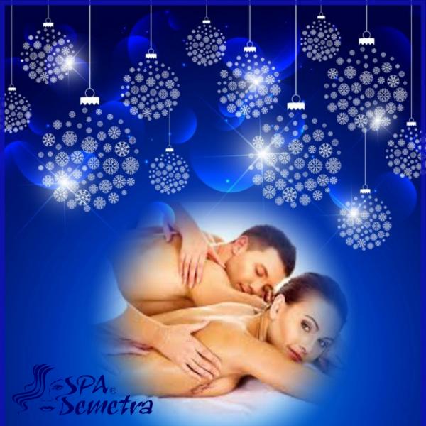 Коледен СПА Пакет за двама Сапфир