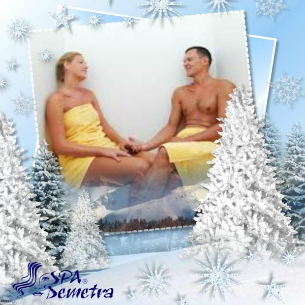 Коледен SPA пакет за двама: Зимна приказка в SPA DEMETRA