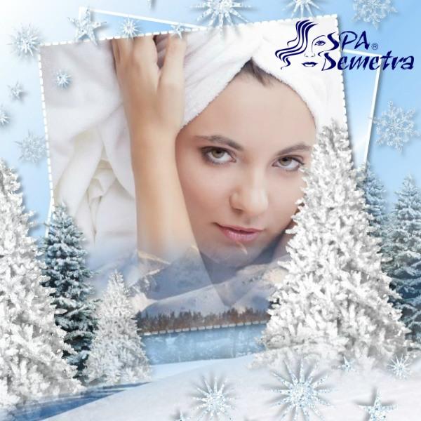 СПА пакет за Коледа: Хиалуронова терапия + крем