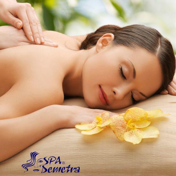 Анти-стрес масаж с Витамин С И Витамин Е