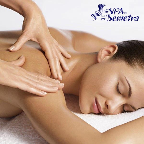 Енергизиращ масаж