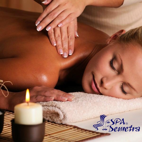 Арома масаж цяло тяло