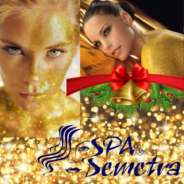 СПА пакет за Коледа: Златен ритуал