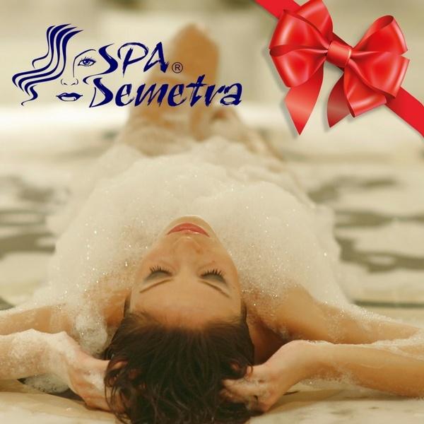 Подари Коледен ваучер за Турски масаж