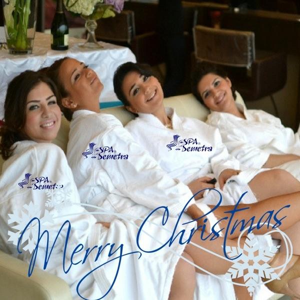 Подари SPA DAY за Коледа за 4 дами