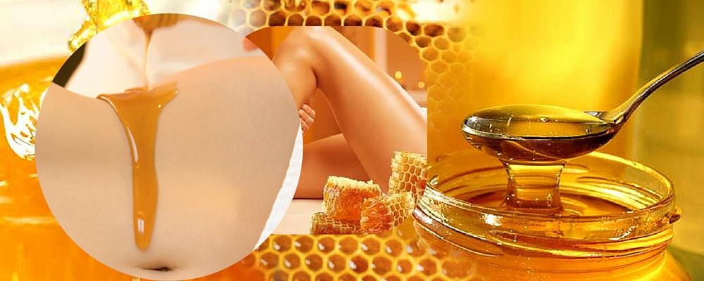 Антицелулитен масаж с мед