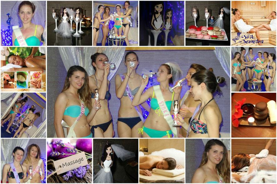 СПА моминско парти на SPA DEMETRA