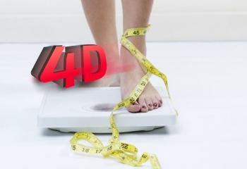 4D Терапия за Моделиране на тялото