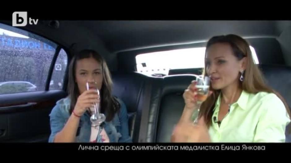 Лична среща с олимпийската медалистка Елица Янкова
