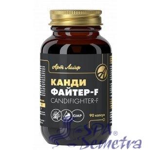КАНДИФАЙТЕР -F