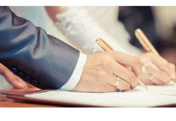 СПА пакет Меден месец – за младоженци