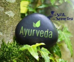 Аюрведа е древна наука за здраве и дълголетие
