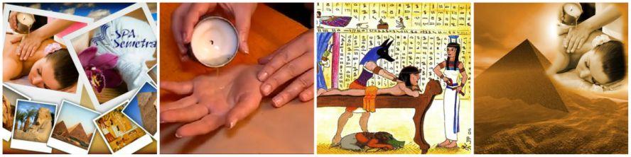 Египетски восък ритуал масаж
