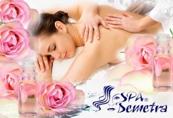 Антистрес масаж с розово масло