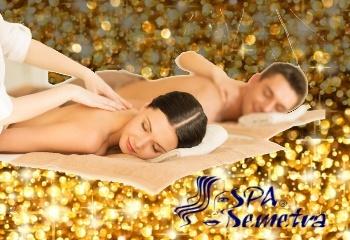 СПА Златен Ритуал за двама