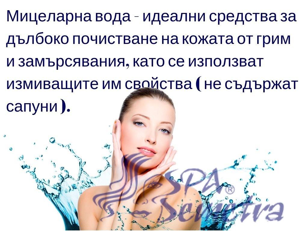 Как да подберем правилните продукти за кожата в студеното време...