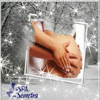 Коледен СПА пакет за бременни