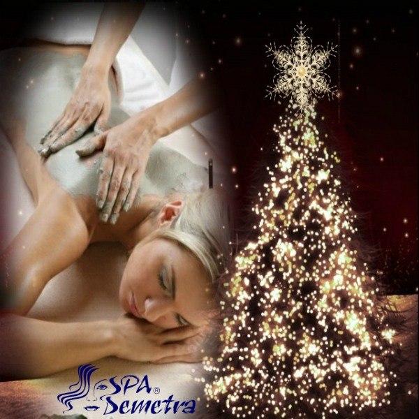 Коледен ваучер за Детокс масаж