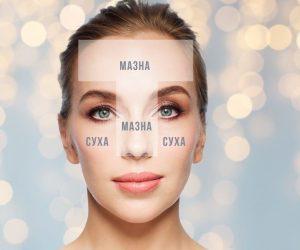 5 съвета за комбинирана кожа