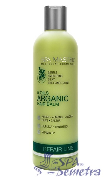 Възстановяващ арганов балсам за коса с 5 масла