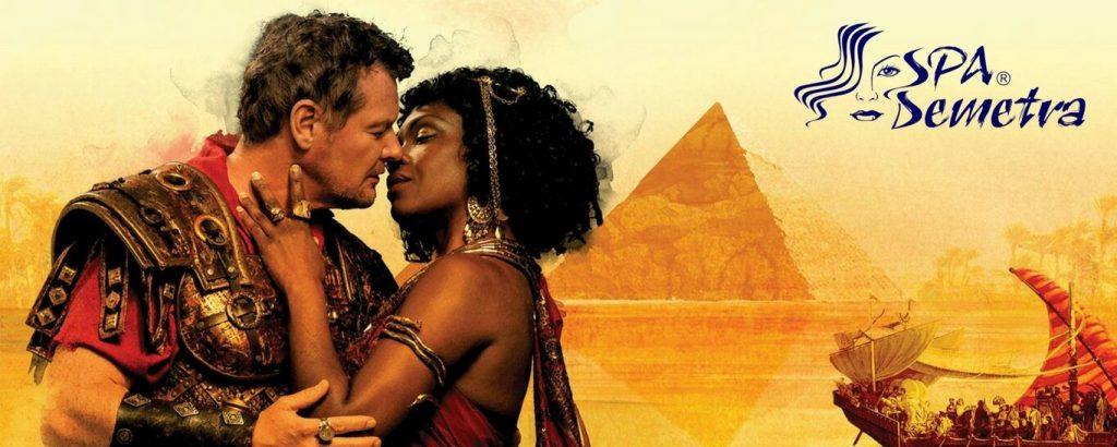 Красота от Древен Египет